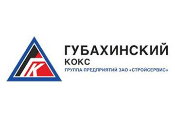 logo_gukoks